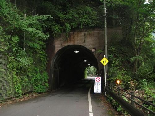 旧氷川トンネル
