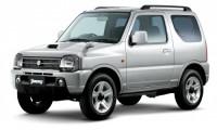 【2017年版】スズキの4WD(四駆)おすすめ人気車種TOP11!ハイブリッドがやっぱり人気?