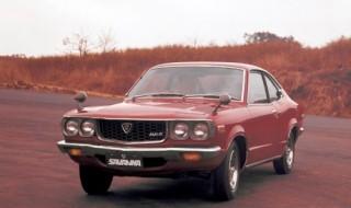 マツダ サバンナ(RX-3) の歴史と現在の中古車価格は?【日本の名車】