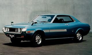 ダルマセリカの歴史と現在の中古車価格は?日本初のスペシャリティカー【日本の名車】