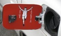 これは笑う…ガソスタ店員がリアクションに困るおもしろい給油口5選!