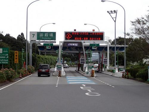 高速道路レーン