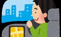 【保存版】カーナビ更新方法を全メーカーまとめ!更新料無料は増えている?