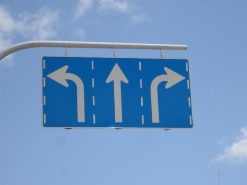 通行区分 標識