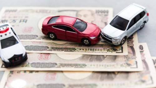 交通事故 金