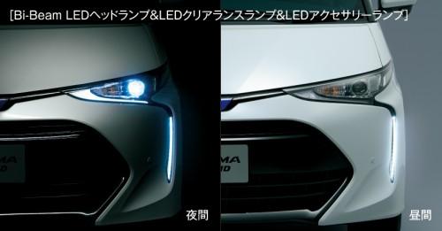 トヨタ エスティマ Bi-Beam LEDヘッドランプ