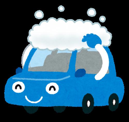 洗車の画像です。