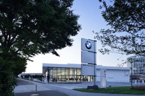 BMW GROUP Tokyo Bay 2016年
