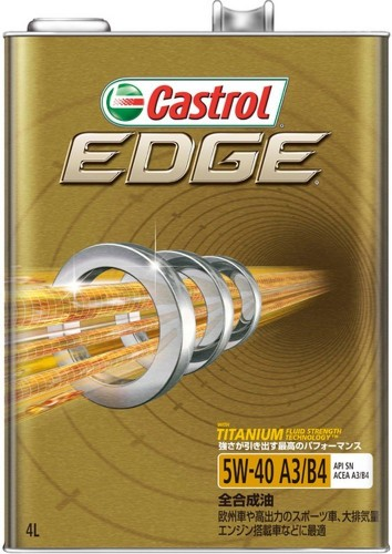 カストロール エンジンオイル