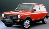 アウトビアンキまとめ|A112アバルトは名車!その魅力と中古車価格は?