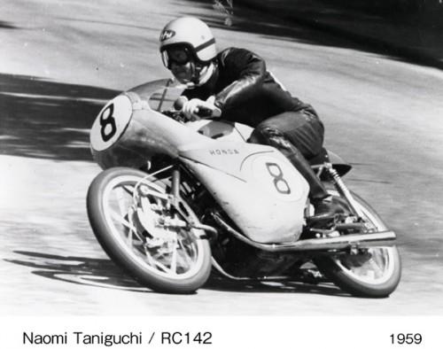 ホンダ RC142 1959年 マン島TTレース