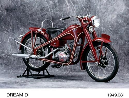 ホンダ ドリームD型 1949年