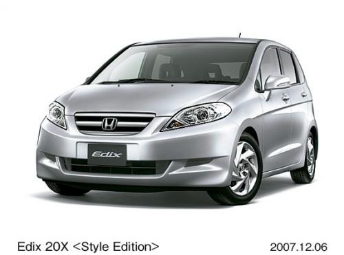ホンダ エディックス 20X 2007年型