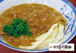 讃岐 あきるの製麺 カレーうどん(温)の画像
