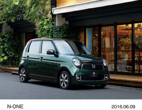 ホンダ N-ONE Premium特別仕様車 SS 2016年型