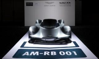 アストンマーティン新型「AM-RB 001」レッドブルと共同開発のハイパーカー日本初公開!