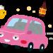 飲酒運転の罰則一覧!罰金や基準値とは?酒気帯び運転と酒酔い運転の違いも!