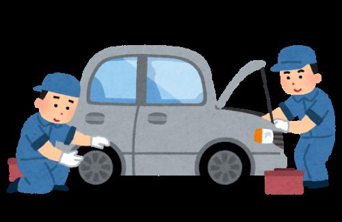 車と整備士のイラスト