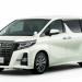 ミニバンの中古車を100万円以下の価格で狙うならおすすめの車種5選【最新版】