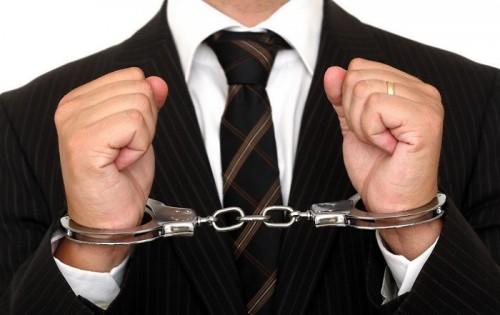 刑事罰 手錠 逮捕