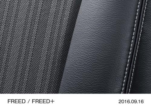 ホンダ フリード 2016年型 シート