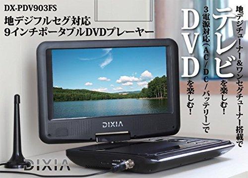 DIXIA DX-PDV903FS