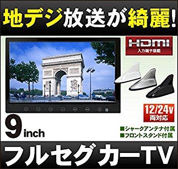 DreamMaker TV090AA