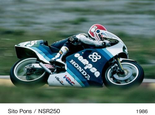 ホンダ WGP NSR250 1986年