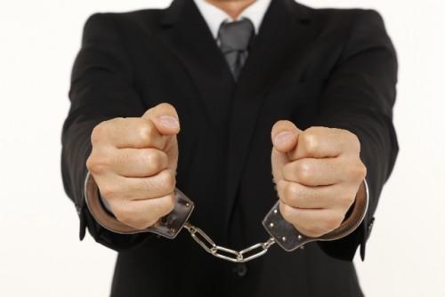 逮捕 手錠
