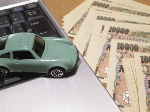 税金 車とお金