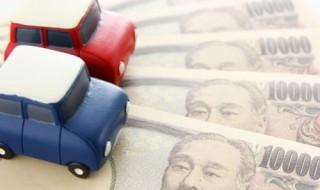 【軽自動車の税金まとめ】2018年最新版!自動車税と重量税から納税...