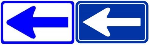 一歩通行 左折可 標識