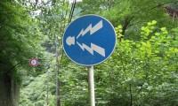 【警笛鳴らせ】の標識とは|警笛区間を守らないと罰則や違反金もある?
