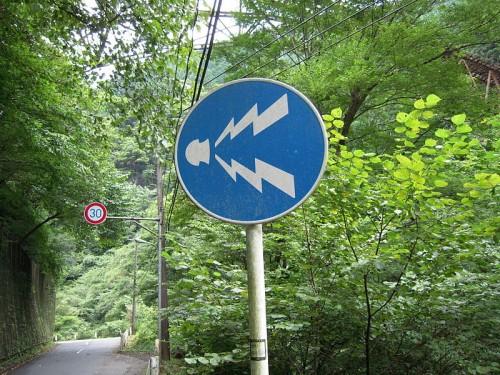 標識警笛鳴らせ標識