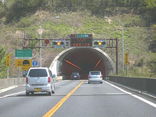 追越ができないトンネル