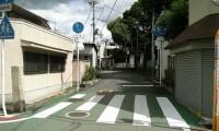 【意外と知らない】生活道路の定義とは?制限速度などの規制についても!