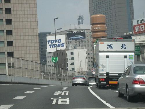 首都高速都心環状線神田橋付近