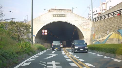 トンネル 規制標識