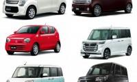 軽自動車の選び方・購入ガイド!ジャンル別おすすめの軽自動車も紹介