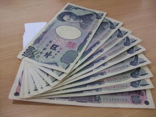 お金 1000円札