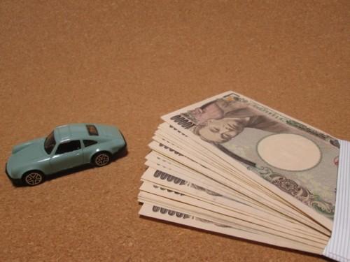 価格 お金 費用 税金 維持費