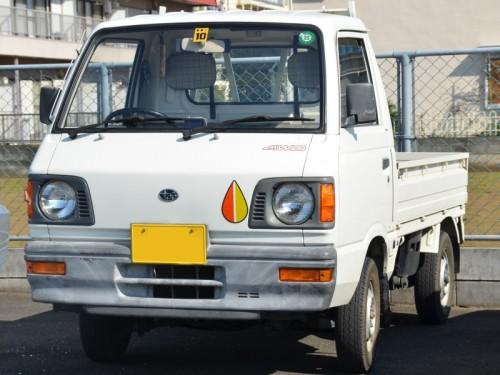 スバル・4代目サンバートラック