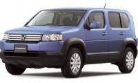 【ホンダクロスロードは短命SUV】実燃費やカスタム例から車中泊や内装への評判は?