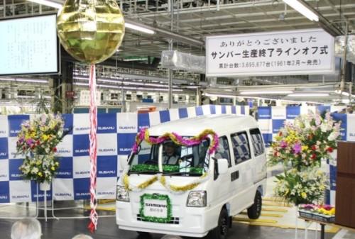 スバル軽自動車生産終了式典