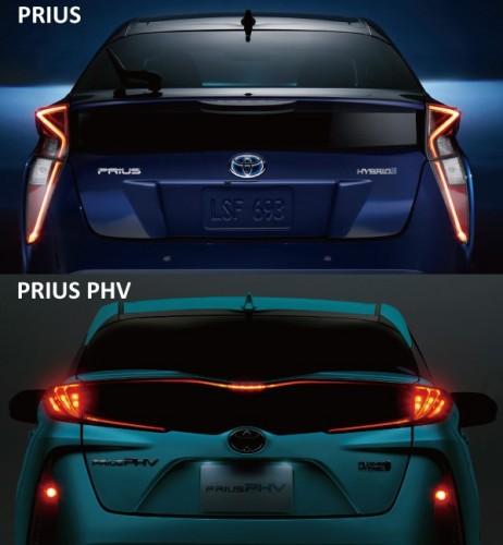 新型プリウスPHV比較リヤ・テールランプ