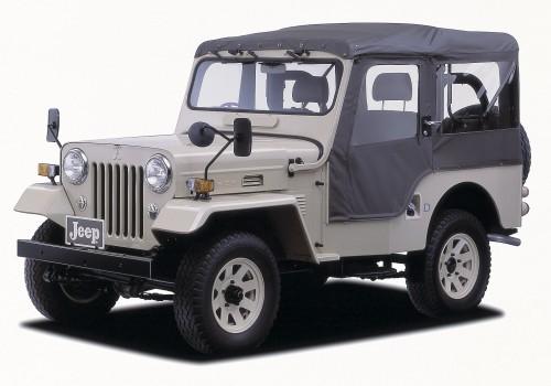 三菱 ジープ J55型 最終記念限定生産車