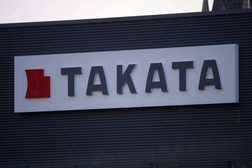 タカタ ロゴ