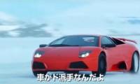 【ワイルド・スピード ICE BREAK 映画公開】劇中車は何?メイキング映像も紹介