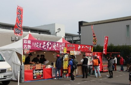 鈴鹿サーキット 2017 モータースポーツファン感謝デー B級グルメ