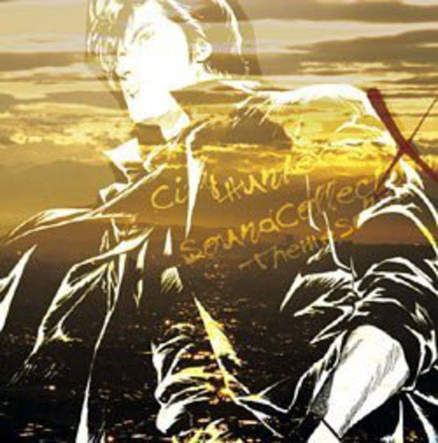 City Hunter Sound Collection X-Theme Songs